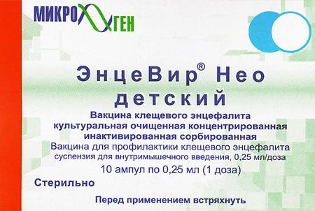 (Вакцина клещевого энцефалита