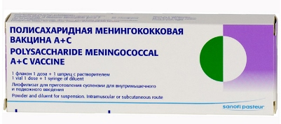 Менактра вакцина схема
